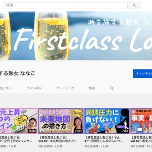 You Tubeのサムネイル@オーダーのススメ✨