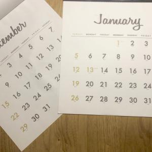 今年もセリアで同じカレンダーを買ったワケ