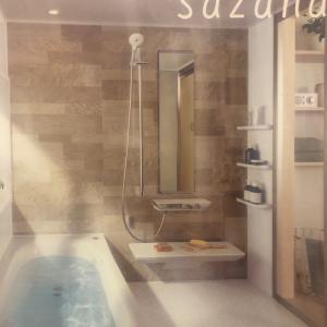 【お風呂のリフォーム】TOTOのsazana(サザナ)に決めたわけ