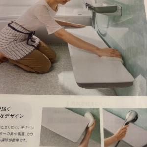【お風呂のリフォーム】こんなものまでなくしました!
