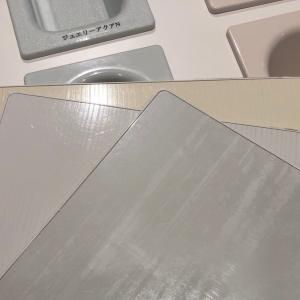 【お風呂のリフォーム】真っ白なお風呂ができました
