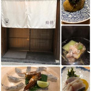 【鮨徳】京都駅近く お肉も食べられるお寿司屋さん