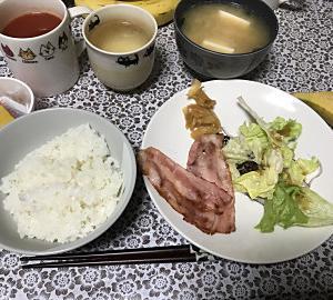 2019年01月31日の食事
