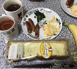2019年02月15日の食事