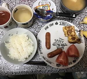 2019年02月19日の食事