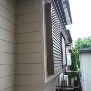 小工事 ~ 窓の面格子取付。