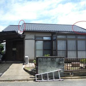 屋根補修 ~ 被害箇所は。