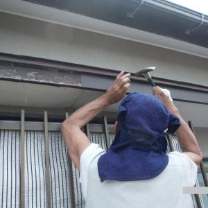 屋根補修 ~ 庇と塗装。