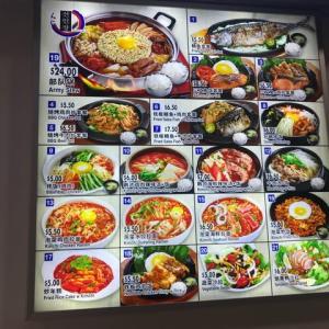 韓国料理の看板 in シンガポール
