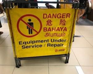 シンガポールの地下鉄で