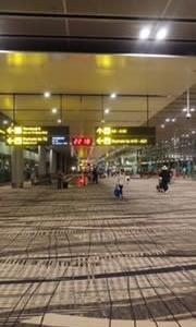 空港着きましたが・・・