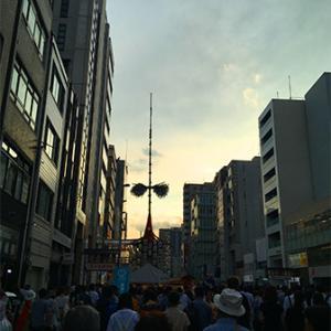 京 ~祇園祭宵山へ~
