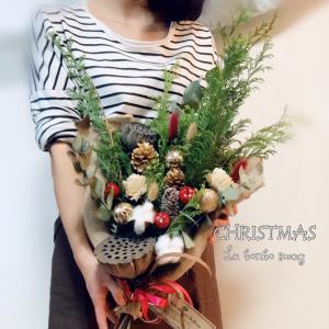 CHRISTMAS swag