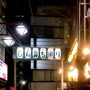 姜太公 四谷店