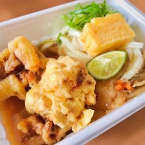 丸亀製麺 札幌伏見店 うどん弁当