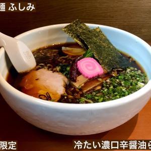 ら〜麺 ふしみ
