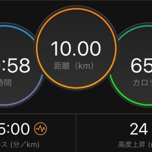 10km 50分きれた!!