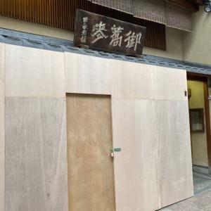 京都NEW SPOT「Cafe Aalto 」