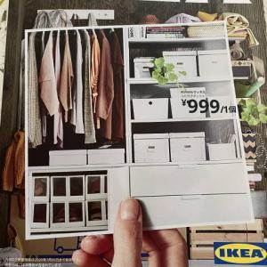 IKEAのカタログ届く♪