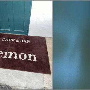 カフェ難民になったので「レモン」へ行ってみた♪