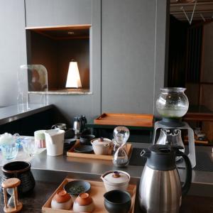 お茶づくしの宿 ティーライブラリと茶玉入りのお風呂