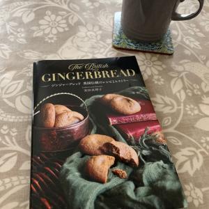 ジンジャーブレッドの本とふたりのまりこさん