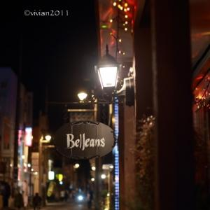 カフェレストラン ベルアン(Belleans)~意気投合した夜~