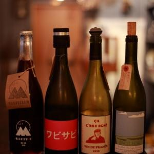 ビストロ グランジュテ(grand jete) ~ワイン一杯の幸せ~