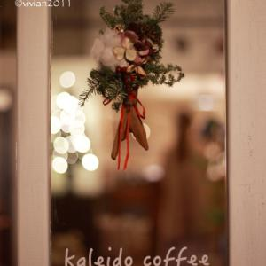 KALEIDO COFFEE ROASTERY(カレイドコーヒーロースタリー)~クリスマス仕様~