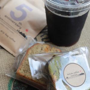 KALEIDO COFFEE ROASTERY(カレイドコーヒーロースタリー)~5周年!~
