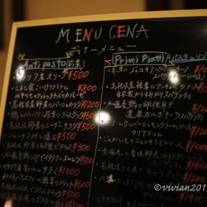 高根沢 イタリア食堂 ヴェッキオトラム ~念願の夜ヴェッキオ~