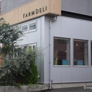 FARMDELI(ファームデリ) ~宮の食べトクチケット使えます~