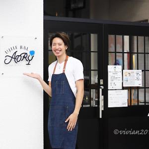 氏家バル AORY(アオリー) ~今年6月にオープンしたレストラン~