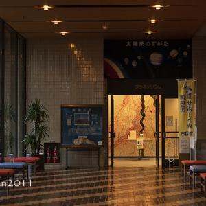 ほしぞらさんぽ5月 ~皆既月食を観よう~ @鹿沼市民文化センター プラネタリウム