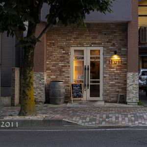 ワイン食堂 Huit(ユイット) ~お気に入りのお店です~