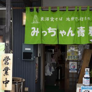 鹿沼 みっちゃん蕎麦 ~蕎麦好きがおススメのお店~