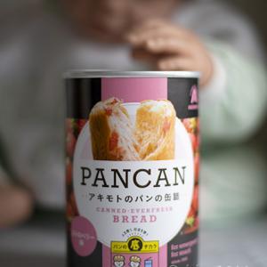 PANCAN ~侮れないアキモトのパンの缶詰~