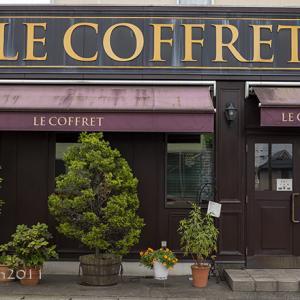 フランス菓子 LE COFFRET(ルコフレ) ~手土産にぴったり~