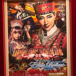 God of Stars -食聖-  宝塚星組公演