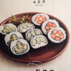 12/15加西市/お正月用飾り寿司レッスン