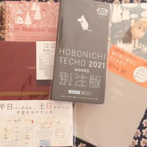 2021年の私の手帳たち♪