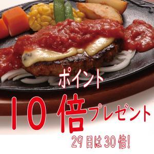 7月29日(木)はGGC前橋店が肉の日「ポイント20倍プレゼント」