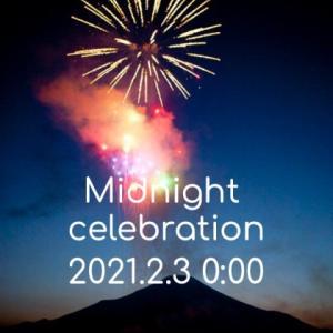 【オンラインサロン】キックオフ的イベント「富士新宮起動を神様方とお祝いする会」