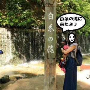 カリノちゃん、スイートグラスキャンプ場へ♪~白糸の滝編~