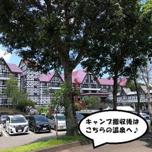 カリノちゃん、スイートグラスキャンプ場へ♪~軽井沢のおでかけ~