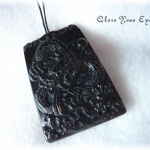 ブラックオブシディアン 『漆黒の龍』