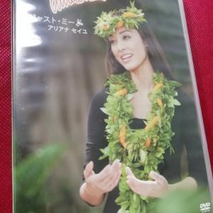 アリアナセイユさんのDVD♡~趣味のフラダンスの話