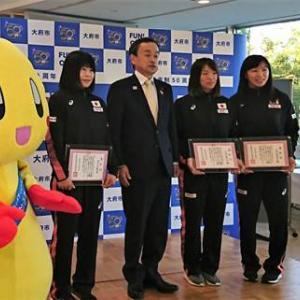 東京五輪レスリング代表内定選手が「大府市スポーツ功労賞」を受賞
