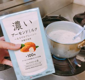 アーモンドミルクをご紹介!!