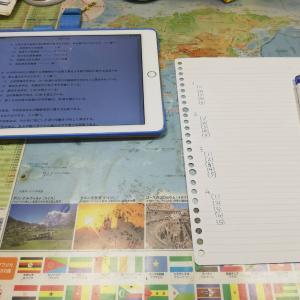 国試の勉強